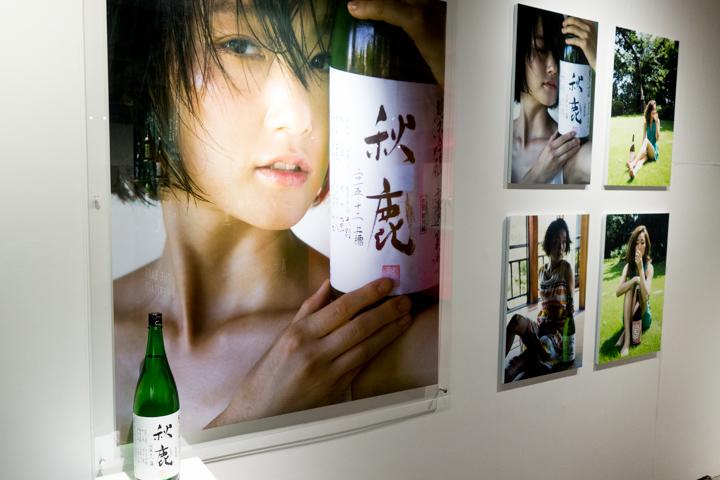 日本酒に目がいかない
