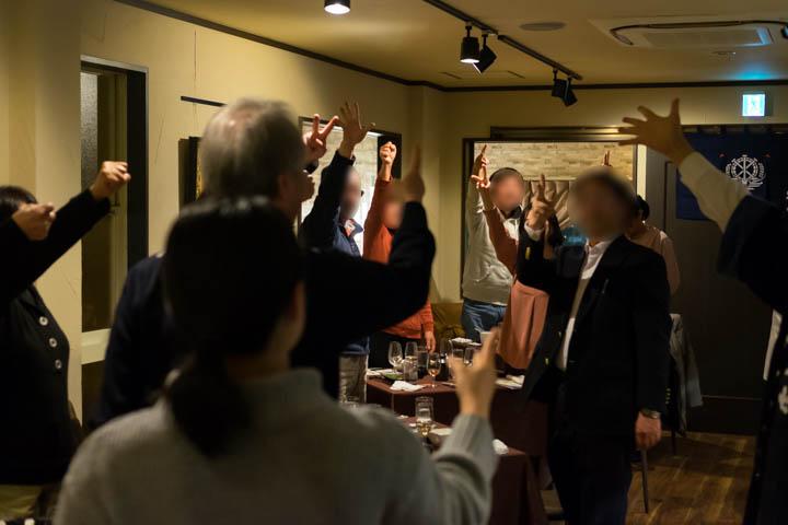 大七酒の会3