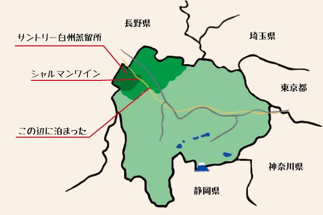 シャルマン地図