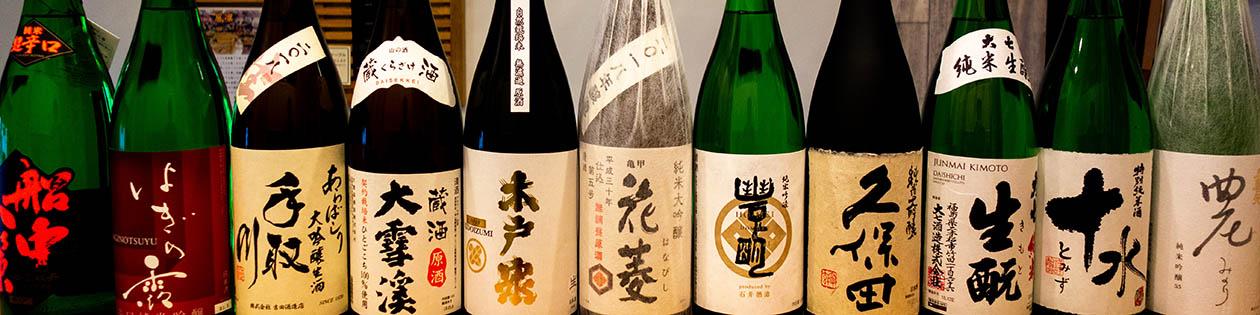 日本酒Pアイキャッチ