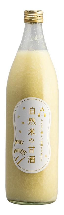 自然米の甘酒(内山味噌店)