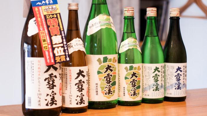 大雪渓の日本酒