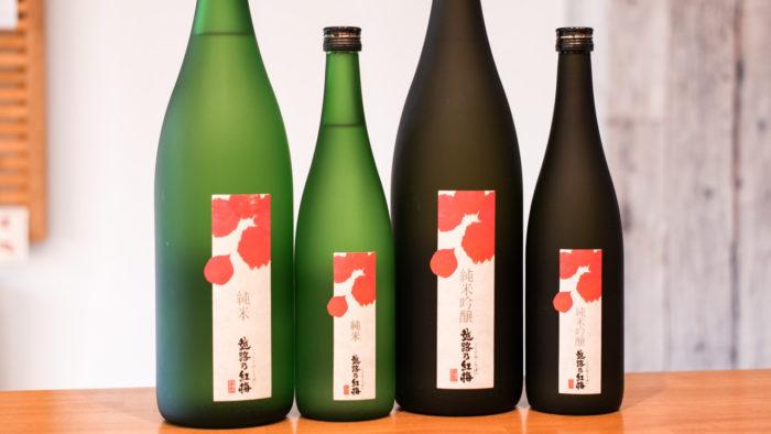 越路乃紅梅のお酒