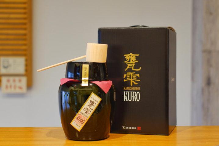 甕雫KURO