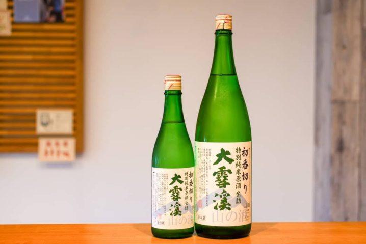 大雪渓初呑切り特別純米