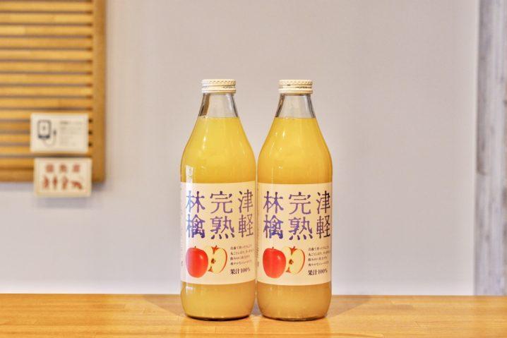 津軽完熟林檎
