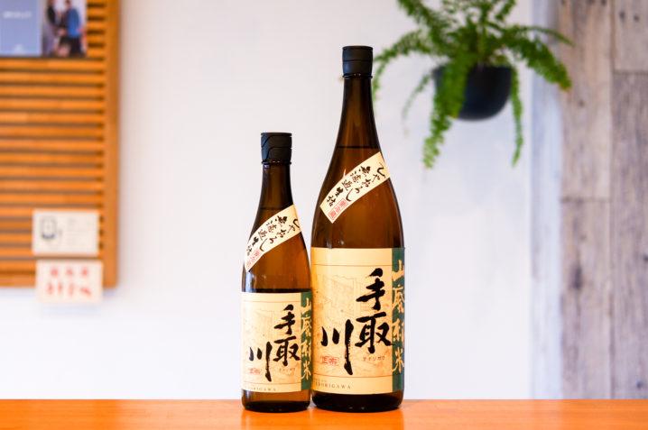 手取川山廃純米ひやおろし