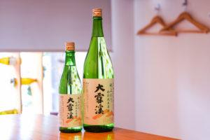 大雪渓秋上がり特別純米原酒