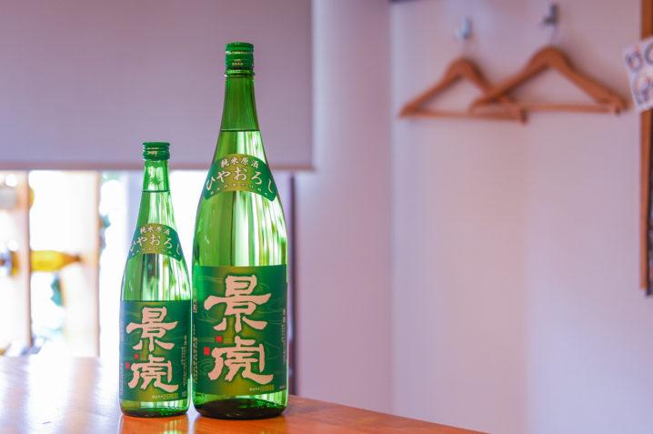 越乃景虎純米原酒ひやおろし