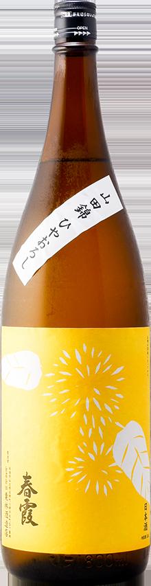 栗ラベル黄ボトル
