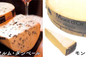 ヌーヴォーに合うチーズ